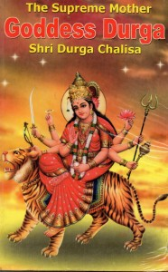 The Supreme Mother Goddess Durga By B.K.Chaturvedi [DP]
