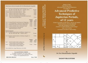 Advanced Predictive Techniques Of Jupiterian Periods, Of 12 Years By Prof. Dineshchandra. Nigandhi | sagar publications | astrology books | saptarishisshop.com
