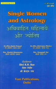 Single Women & Astrology Guided by K N Rao [VP]