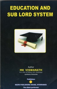 Education and Sub Lord System By M K Vishwanath [NP]