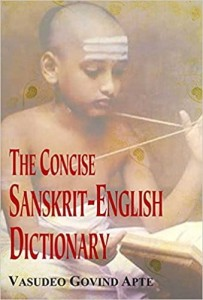 The Concise Sanskrit By Vasudev Govind Apte [MLBD]