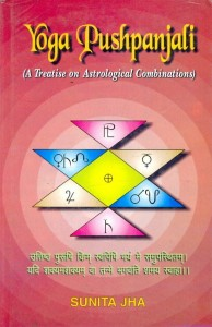 Yoga Pushpanjali - A Treatise On Astrological Combinations by Sunita Jha [AP]