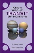 Know About Transit Of Planets By Shanker Adwal sagar publications astrology books