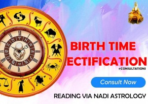 Birth Time Rectification Reading Using Nadi Techniques [SA]
