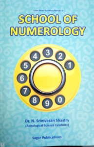 School Of Numerology ( Dr. N. Srinivasan Shatry )