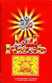 Lal Kitab: 1952 Edition with Remedies [SP]