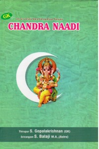 Chandra Naadi by S.Gopalakrishnan (English)