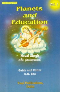 Planets & Education Vol 1 By Naval Singh Guided by KN Rao [VP]