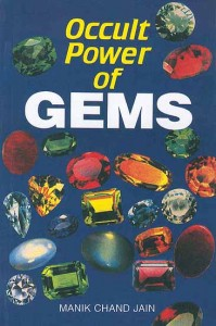 Occult Power Of Gems by m c jain