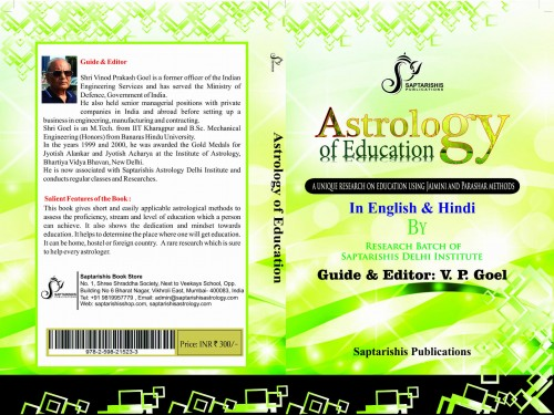 cover of Astrology of Education (1).jpg