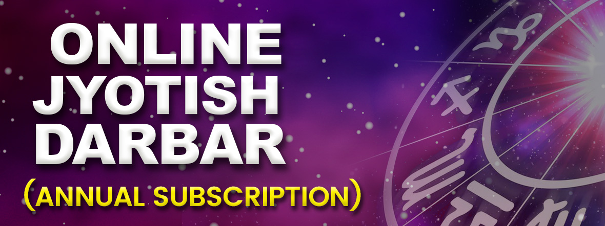 Online Jyotish Darbar - Annual Subscription