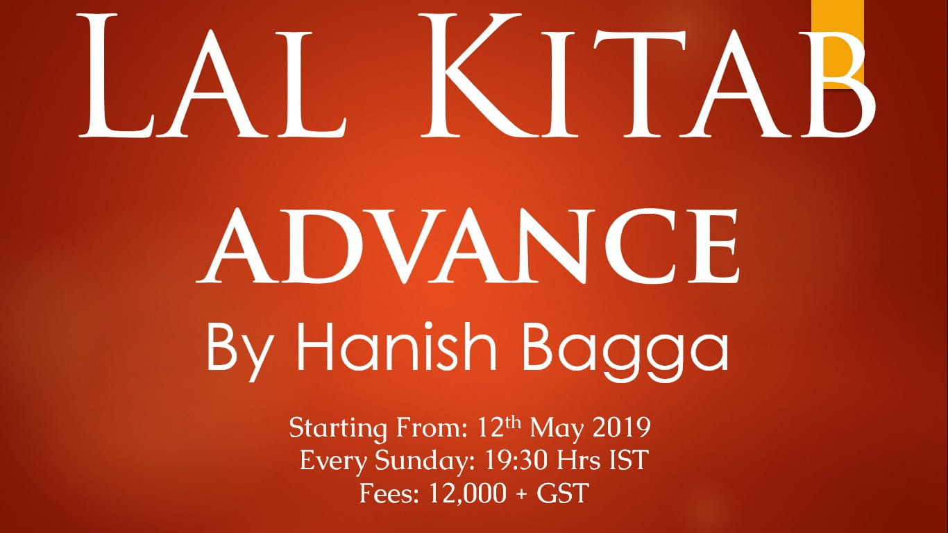 Lal Kitab Advance by Hanish Bagga