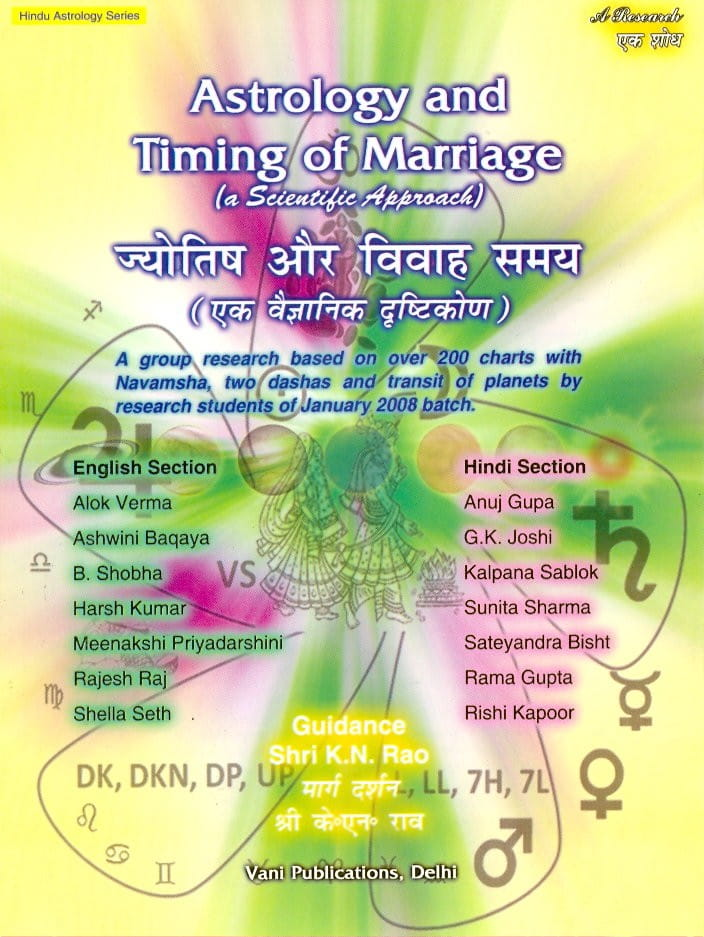 Astrology And Timing Of Marriage Byknrao Saptarishis Book Shop