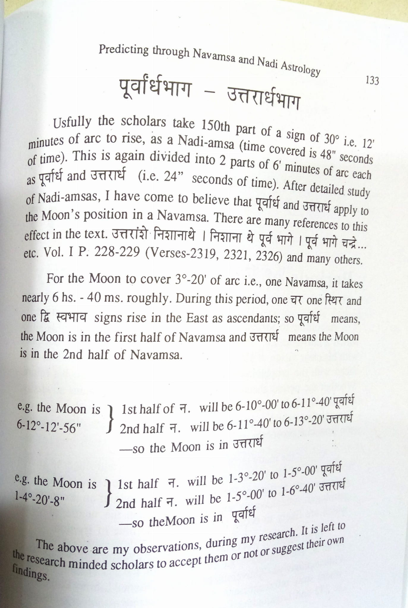 Predicting Trough Navamsa Nadi Asrology by Shri  C S Patel [SP]