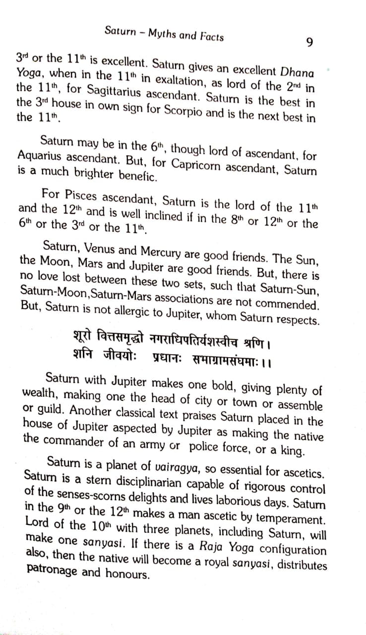 Secrets of Saturn by Mridula trivedi / T P Trivedi [UBSPD]