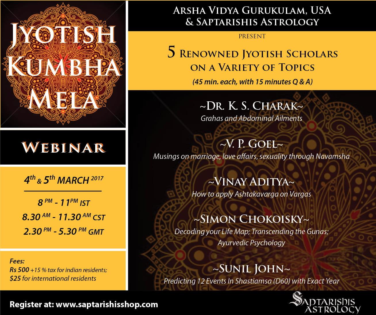 Webinar Recordings: Jyotish Kumbha Mela Held On 4th and 5th March [SA]