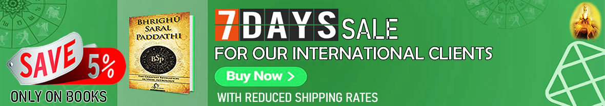 7 Day International Sale