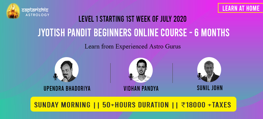 Jyotish Pandit Course
