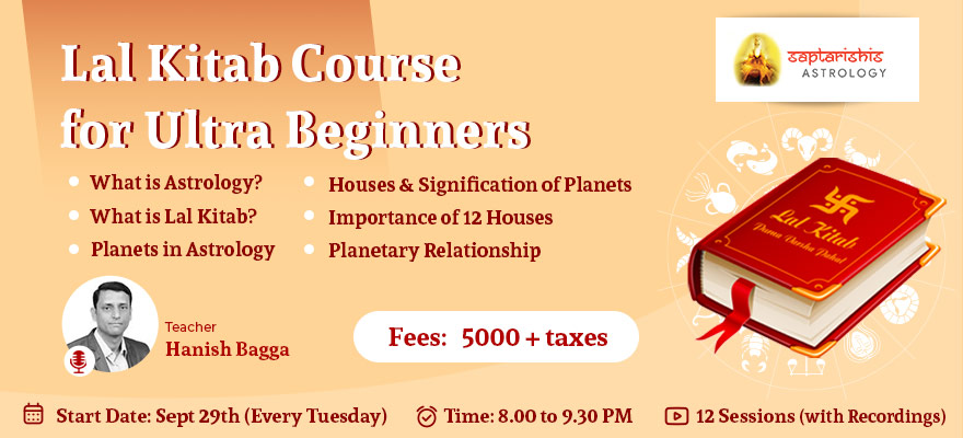 Lal Kitab Course for Ultra Beginners