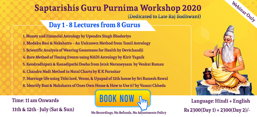 Guru-Purnima-Workshop